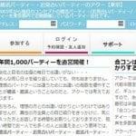a'ccu【アクー】